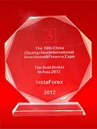 «Лучший брокер в Азии 2012» от 10-й международной выставки