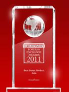 Лучший брокер Азии 2011 по версии World Finance Awards 2011